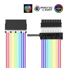 LIANLI câble dextension dalimentation 5V RGB arc en ciel, pour carte mère 24 broches ou 8 broches + 8 broches vers GPU/câble de transfert, prise en charge dun chef à 3 broches