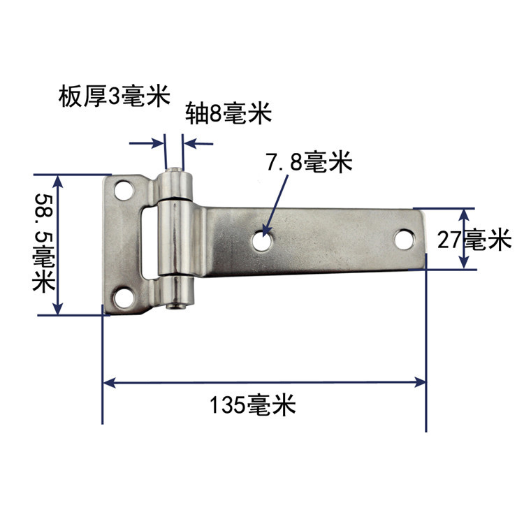 Image 2 - Durable Stainless Steel T Type Container Hinge Heavy Truck Vehicle Hinges 135*58mm-in Marine Hardware from Automobiles & Motorcycles