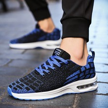 2019 shock absorbing breathable cushion Men's sneakers running shoes British style wild lightweight wearable casual shoes цена