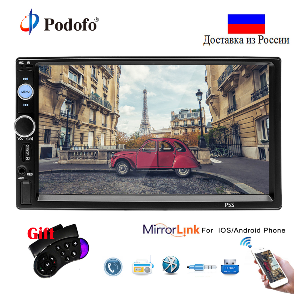 Podofo Autoradio 2din Car Stereo Audio Media MP5 Player Bluetooth FM Radio with IOS/Android Mirror Link Support Rear View Camera