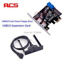 2 разъём(ов) PCI Express карта кронштейн передней панели дисковода гибких дисков расширитель концентратор USB 20pin заголовок грин бэй монтаж
