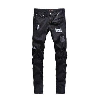 Mental skull Men's Jeans Stretch Slim Classic Denim Pants