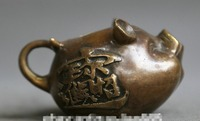 3.7 Marked Chinese Bronze Lovable Animal Wealth Pig Kettle Pot Teapot Teakettle