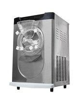 RY BQ12T 5.1L Home ice cream maker for sale Desktop Hard ice cream machine