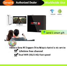 Genuine Latest EVPAD3 tv box Evpad 3 with free tv playback movie Set top box for TW,Chinese HK Korea Japan Indonesi SG Malay(China)