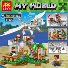 293pcs  Building Blocks My World the Jungle Tree House with Moro Storm Pterosaurs Compatible Legoed Mycraft Toys for Children