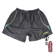 Оригинальные Stiga шорты для настольного тенниса ракетка Спортивная G130213 унисекс Классическая специальная легкая дышащая профессиональная