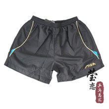 Original Stiga shorts for table tennis racket racquet sports G130213 unisex classics special Lightweight breathable professional(China)