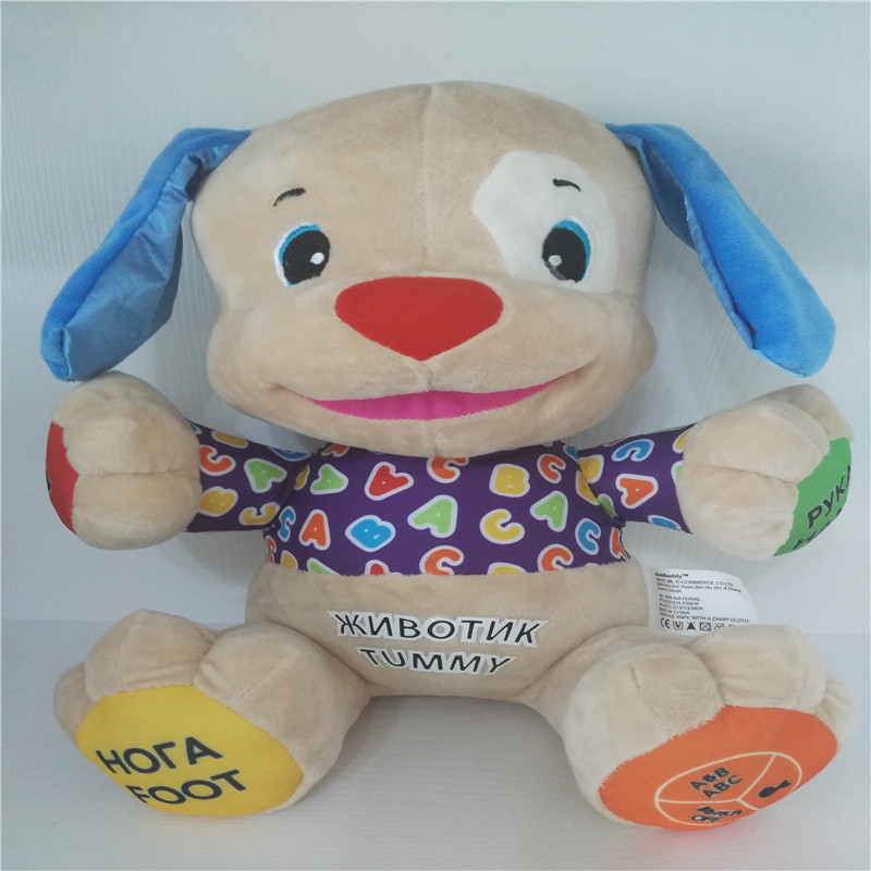Russian and English Speaking Singing Toy Bilingual Musical Dog Doll Baby Educational Stuffed Plush Puppy цена 2017