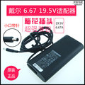 New 130W AC Adapter for Dell Precision M3800 XPS 15 9530 AC Adapter DA130PM130 06TTY6 0RN7NW Charger 19.5V 6.67A