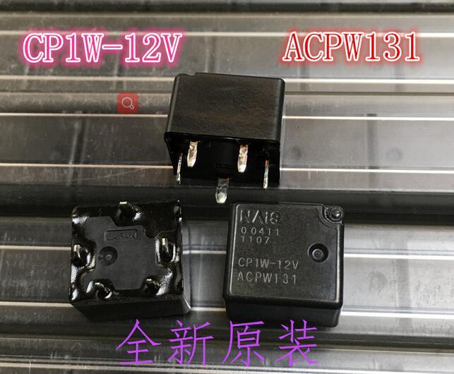 NEW relay CP1-12V ACP131 CP1-12VDC CP112V CP1-12 CP112VDC 12V 12VDC DIP5 new relay f3pa012v 12vdc 12v f3pa012v 12vdc f3pa012v 12v dip4