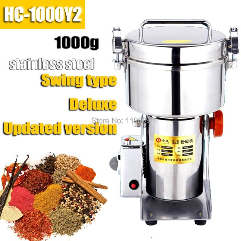 110V Pepper Grinder Malt mill 1000g Swing Mill for pepper Stainless steel electric pepper mill grinder Corn milling machine