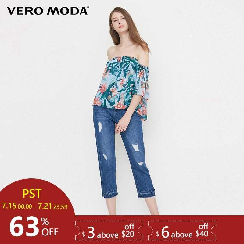 Vero Moda потертые рваные брюки с бахромой джинсы три четверти | 31826I551