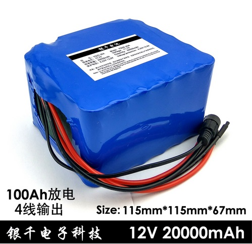 12V 20Ah high-power discharge the battery, 100Ah discharge, can be used as high-power electric equipment, with adapters. discharge h38 e800xp b88069x6821b101 high power discharge tube 800v