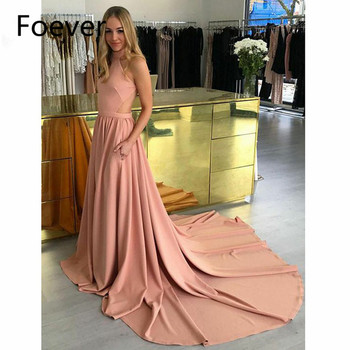 Elegant 2019 Nude Pink Prom Dresses Long with Pockets Ruched A-Line Elastic Satin Backless Formal Women's Evening Dress