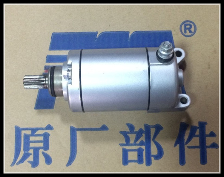 Zongshen Cross country motorcycle motor CQR250 CB250 XTR T9 Motorcycle starting motor 11 tooth