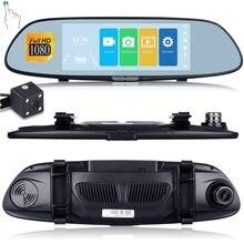 DVR carro Cam 1080HD Night Vision Câmera Do Carro Traço Cam Gravador De Auto G-sensor Auto 7 Polegada Espelho Digital gravador de vídeo de Lente Dupla