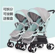 Twin Stroller Double Stroller  Lightweight High Landscape Aluminum Stroller Comfortable Travel Umbrella Can Sit and Lie Down