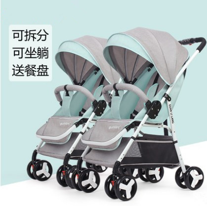 Twin Stroller Double Stroller Lightweight High Landscape Aluminum Stroller Comfortable Travel Umbrella Can Sit and Lie Down image