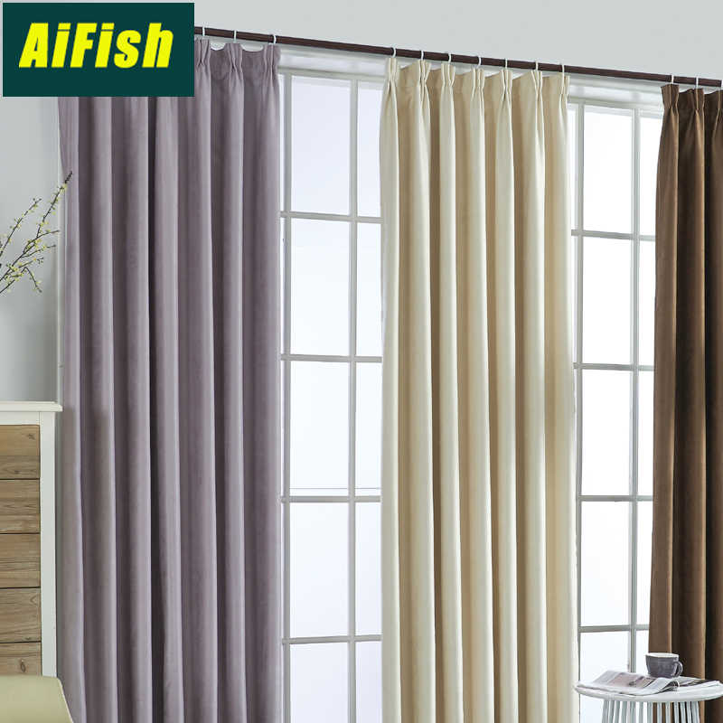 Modern European Solid Color Suede Shading Curtain For Hotel