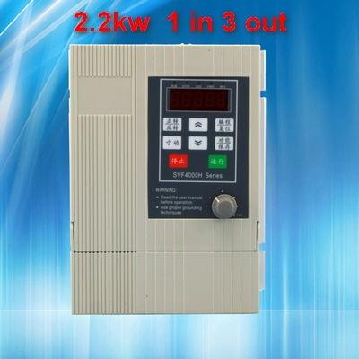 где купить 2.2KW inverter VFD 220V VARIABLE FREQUENCY DRIVE INVERTER 220V 1 phase input 3 phase output 380v ac motor china cheap wholesale по лучшей цене