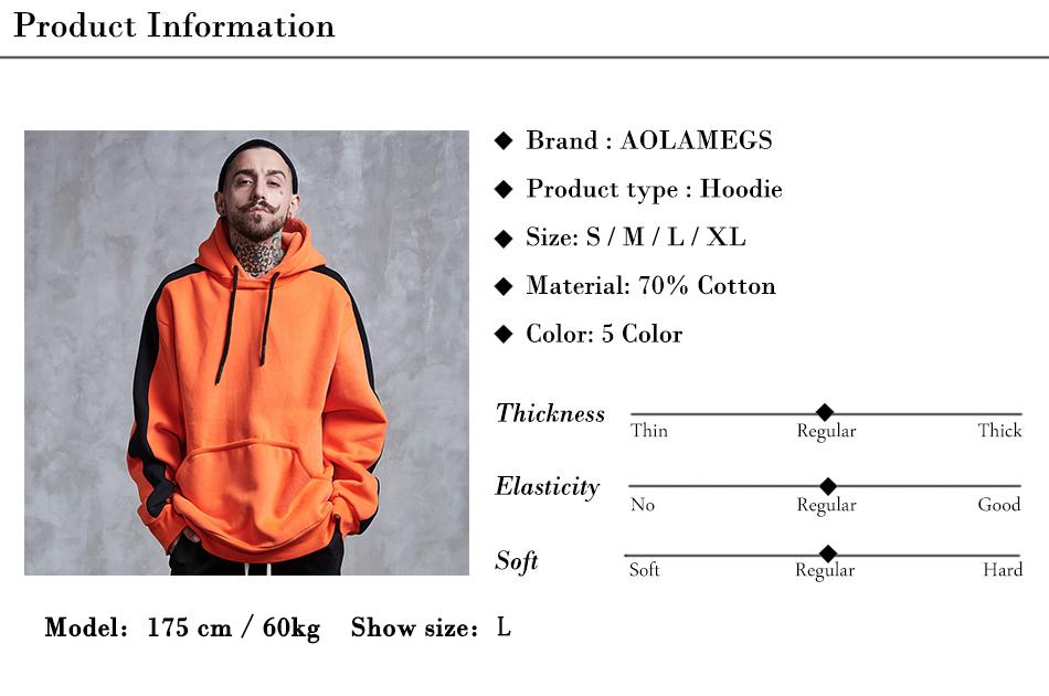 Aolamegs Hoodies Men Side Striped Hood High Street Pullover Cotton Fashion Hip Hop Streetwear Casual Big Pocket Hoodie Autumn (58)