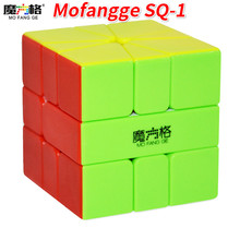 MoFangGe SQ 1 Cube Stickerless MFG Square 1 Speed Magic Cube Puzzle Educational Qiyi Toys For