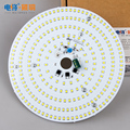9W 15W 24W 35W 40W LED Chip Plate Ceiling Lamp White/Warm White Lighting Source AC 220V 240V