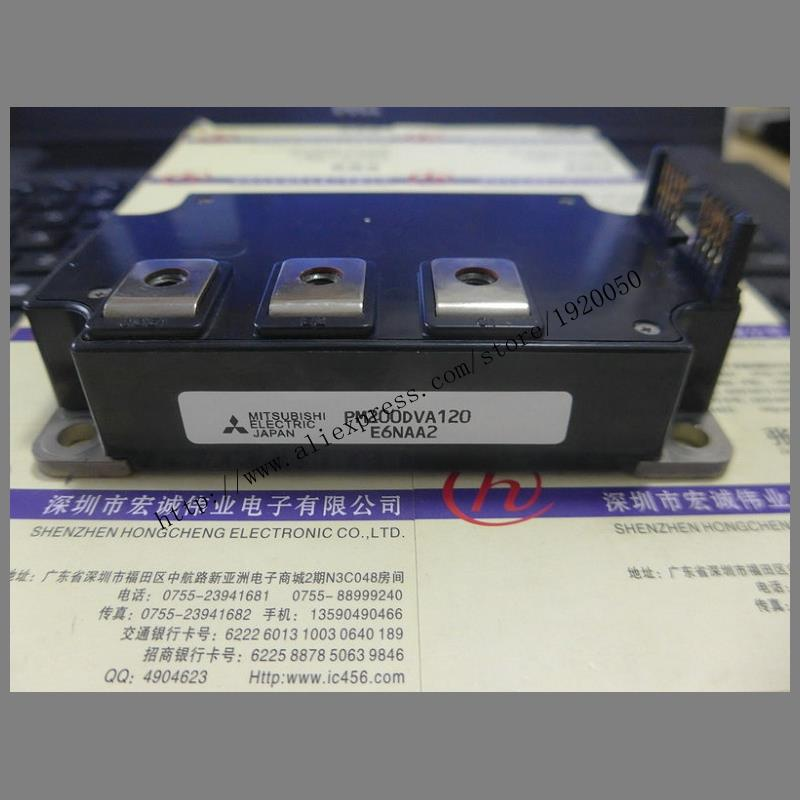PM200DVA120  module special sales Welcome to order !PM200DVA120  module special sales Welcome to order !