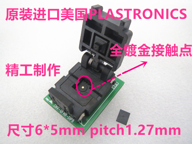 Clamshell WSON-8 QFN8-DIP8 Spacing 1.27MM 5*6MM IC Test Block Programming Seat Burn-in Socket Test Seat Test Socket