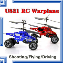 U821 4CH Multi-function RC Helicopter Unique Electronic Model flying helicopters fired missiles remote driving on land for kids