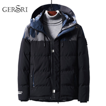 Gersri Winter thick warm hooded men's cotton coat new casual youth camouflage cotton clothing men's Jacket Thicken цена 2017