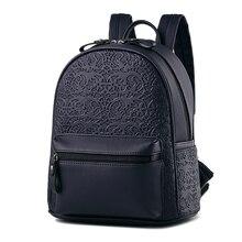 Neue weibliche paket rucksack frauen schultertasche rucksack student tasche Stoff spezielle präge Mode reise freizeit-paket