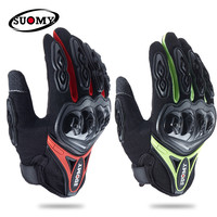 Motorcycle Gloves Outdoor Sports Full Finger Knight Riding Motorbike 3D Breathable Mesh Fabric Men Locomotive Gloves