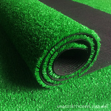 1meter wide * 4 meters Simulation Lawn Carpet Artificial Plastic Shell Fake Turf Kindergarten Soccer Field Decoration