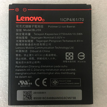Buy code lenovo and get free shipping on AliExpress com