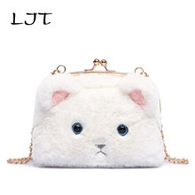 81c9afb774 LJT Chain Plush Bag Cartoon Cat Clip Bag Lady Cute Mini Crossbody Shoulder  Bag for Girls