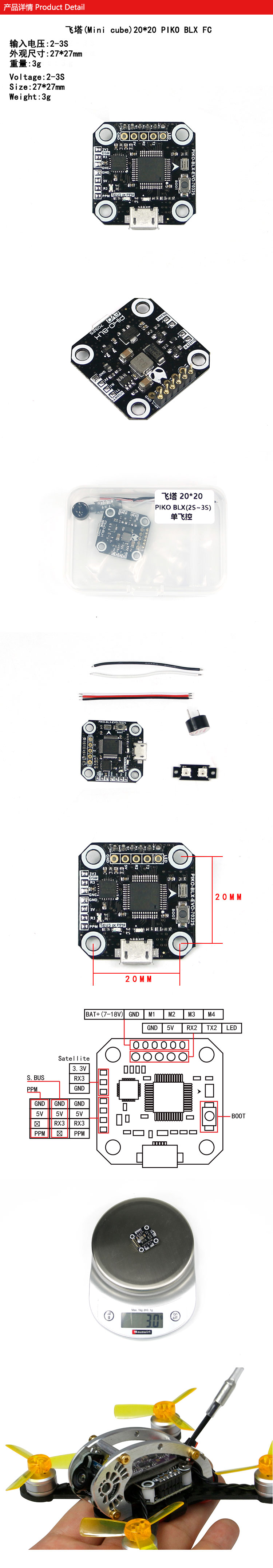 Mini Cube 20*20 PIKO BLX FC Flight Controller for Kingkong Flyegg FPV Racing Brushless Drone Quadcopter