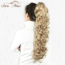 Suri włosy kobiety HairPiece kucyk faliste pazur sztuczne włosy rozszerzenia 32 cal 220g czarny/blond 7 kolory dostępne