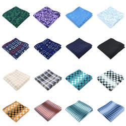 2018 новые мужские 100% шелковые платки пледы полосы человек нагрудные Платки для костюмы куртки Свадебная вечеринка Бизнес мода подарок