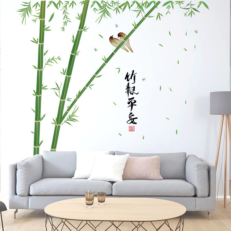 Removable Wall Sticker Chinese Bamboo Green Plants Tree Birds Good Luck For Peace Vinyl Decals