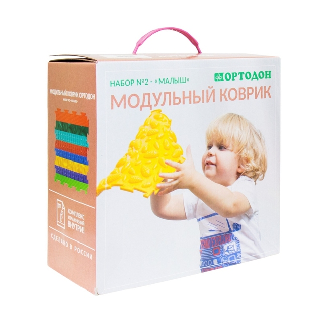 Дётский массажный коврик ОРТОДОН, набор Малыш