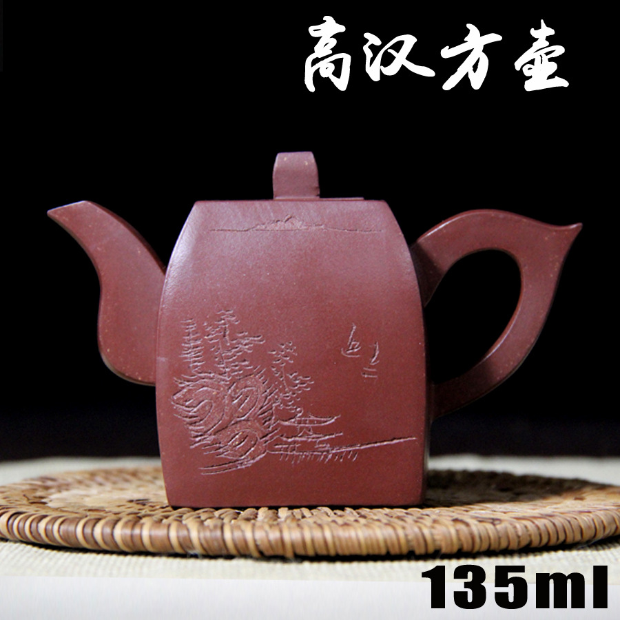 Authentic Yixing Zisha masters handmade teapot purple clay pot of Chinese high ore crafts wholesale 135ml