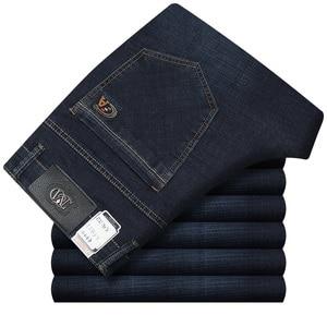 Image 5 - Black Jeans Men Stretch Brand Denim Trousers Male Pants Cowboys Elastic Extra Long Jeans Plus Size Blue Big Tall Mens Clothing