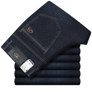 Image 5 - Siyah kot erkekler streç marka Denim pantolon erkek pantolon Cowboys elastik ekstra uzun kot artı boyutu mavi büyük uzun boylu erkek giyim
