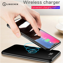 Power Bank 10000mAh Wireless Batter Phone Charger With Digtal Display PowerBank For Samsung note8 9 Phones For iPhone 8 X 9(China)