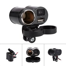 Motorbike Motorcycle 12V Cigarette Lighter USB Power Adapter Charger 2 in 1 For Phone Waterproof