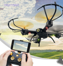 Amazing  D61WG RC drone WIFI camera Headless 2 speed control Set-High  toys for children Remote Control dron helicopter fun gift
