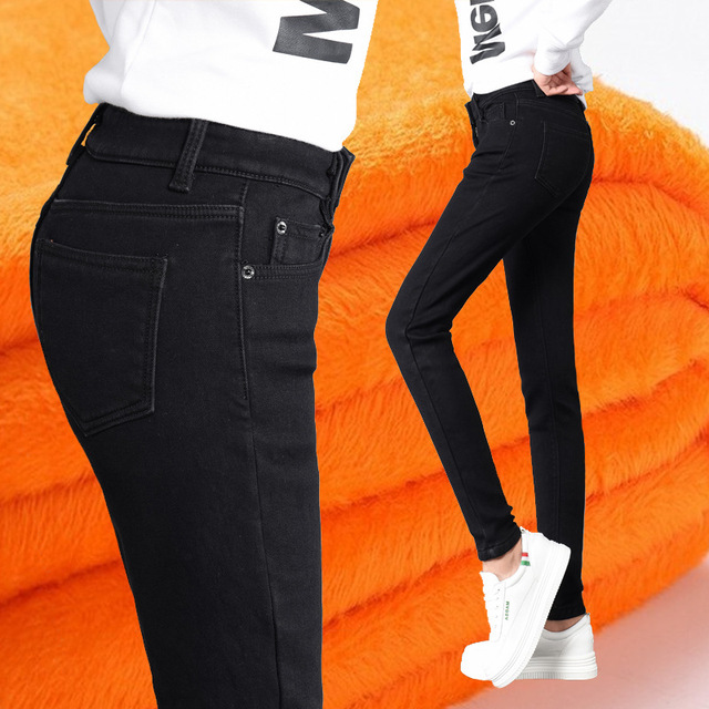 1e376a41d98 Large Size Plus Velvet Jeans Female High Waist Thickening Elastic Pencil  Pants Warm Women Elastic Winter Mujer Trousers MZ3240