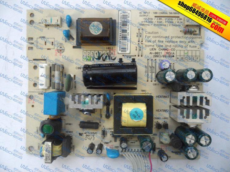 Free Shipping> 150B4 150S4 Power Board / one plate / pressure plate AI-0021-Original 100% Tested Working free shipping sotec ls17tr 04 power board r0800 0532r0 4 0532d0248 pressure plate one plate original 100% tested working